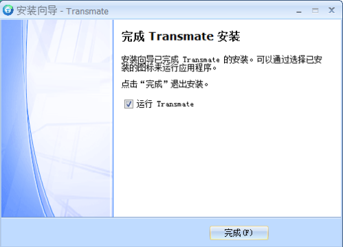 Transmate截图