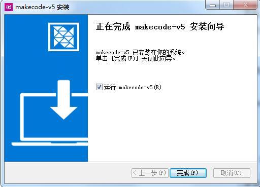makecode截图
