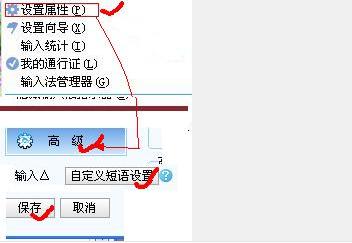 搜狗日语输入法截图