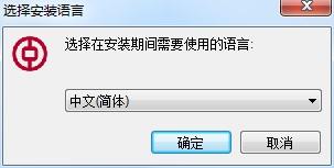 中行个人网上银行截图