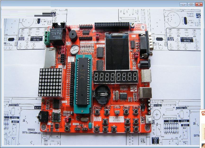 8X8点阵取模软件截图