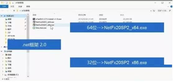 上海市税务网上电子申报截图