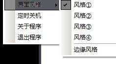 波波虎网络电视截图