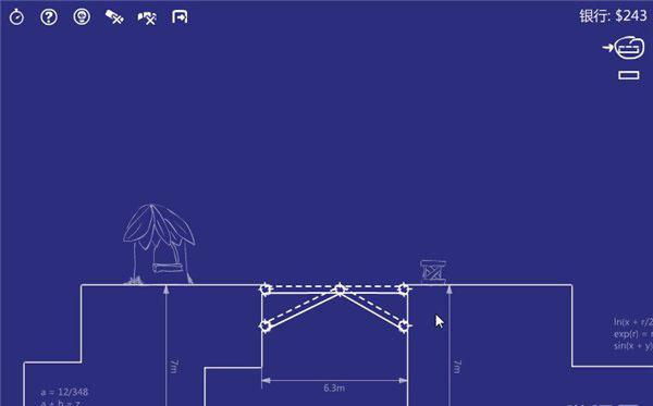 桥梁工程师截图