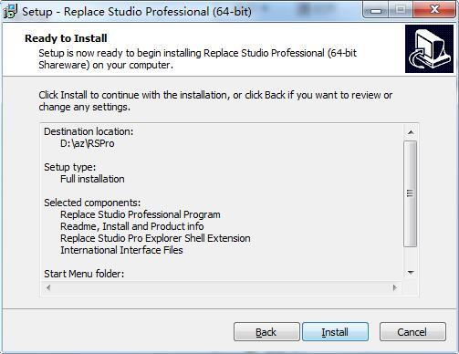 Replace Studio Pro截图