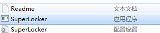 超级桌面锁定器截图