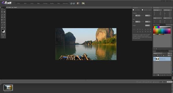 Foxit Studio Photo截图