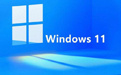 Windows11 正式版系统段首LOGO