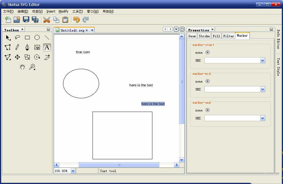 Sketsa SVG Editor截图
