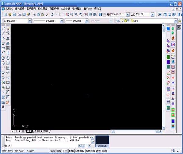3d3s软件截图