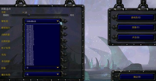 魔兽争霸3冰封王座官方完整升级补丁(适用简中版)截图