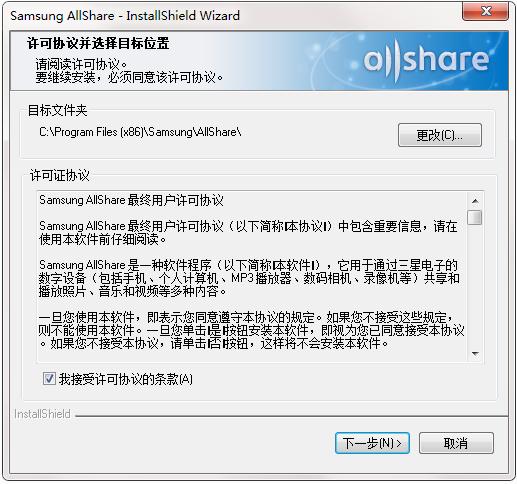 AllShare截图