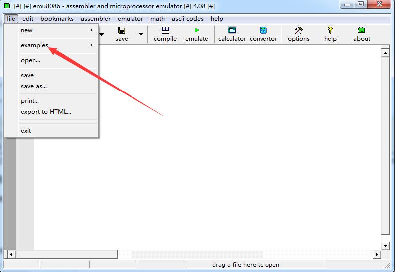 emu8086(8086汇编模拟工具)截图