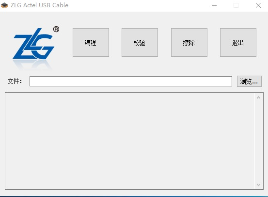 ZLG Actel USB Cable截图
