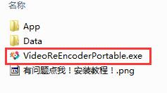 Video Re-Encoder截图