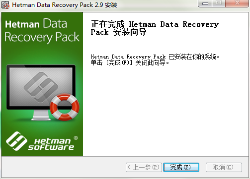 Hetman Data Recovery pack截图