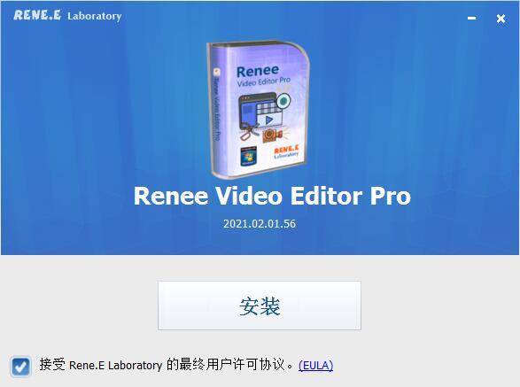 Renee Video Editor截图