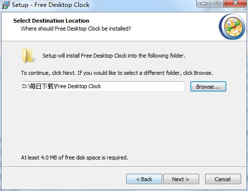 桌面时钟软件(Free Desktop Clock)截图