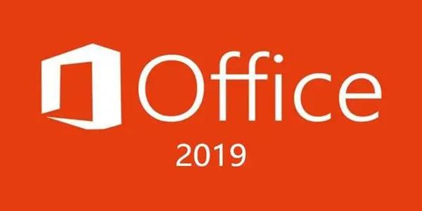 office 2019截图
