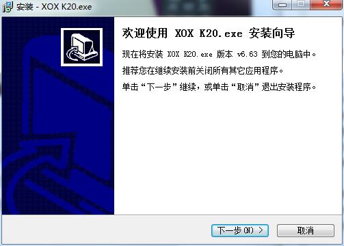 客所思k20控制面板截图