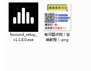 FxSound截图