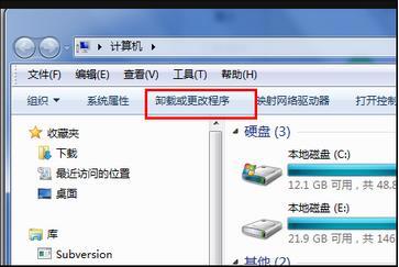 IE11(Internet Explorer 11)截图