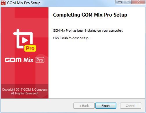 GOM Mixr pro截图