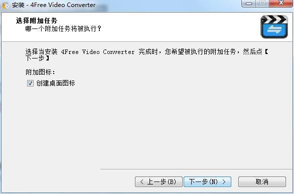 4Free Video Converter截图