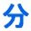 中文转拼音TTP