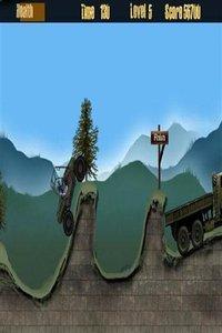 山地车截图