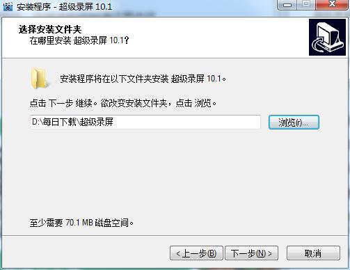 超级录屏(屏幕录制软件)截图