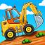 兒童挖掘機