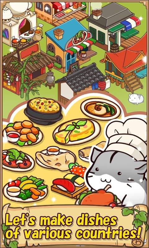 倉鼠餐廳截圖