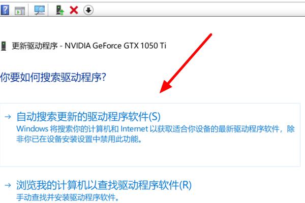 nvidia显卡驱动win10版截图