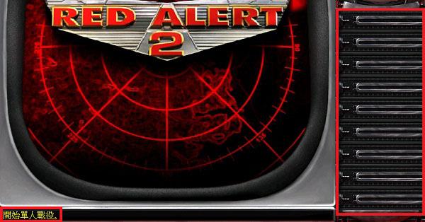 红色警戒2共和国之辉截图