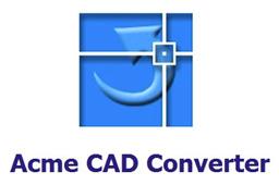 Acme CAD Converter(cad版本转换器2018)段首LOGO