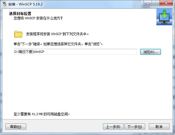 WinSCP截图