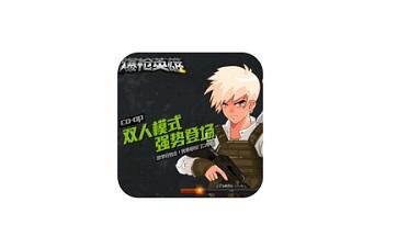 爆枪英雄段首LOGO