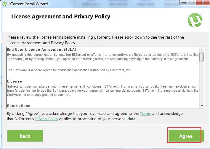 utorrent中文版截图