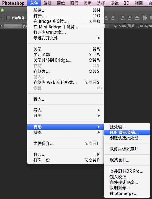 Adobe Photoshop cs截图