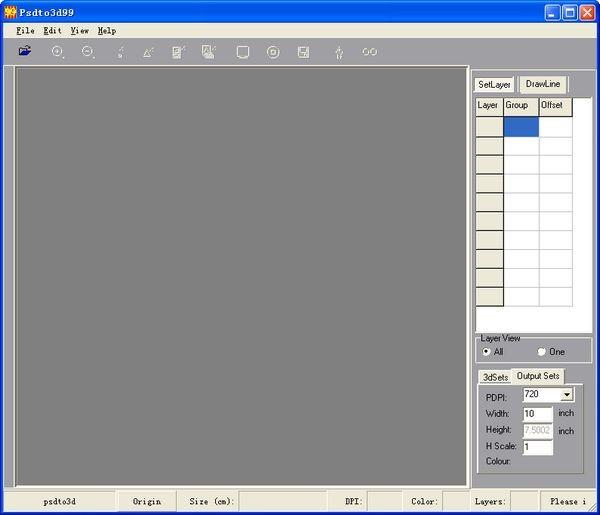 光栅立体画设计软件截图