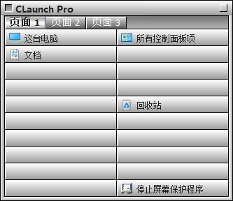 CLaunch Pro截图