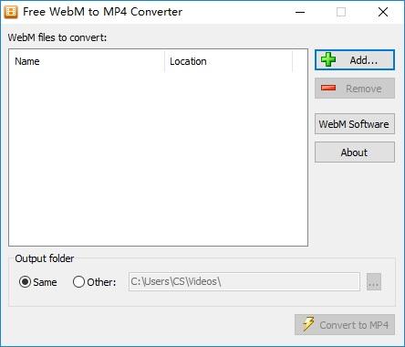 WebM转MP4转换器截图