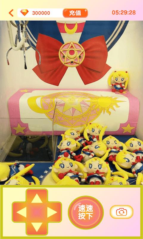 娃娃机截图