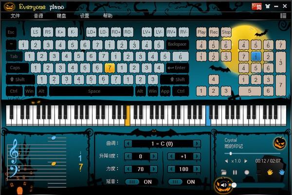 Exeyone Piano截图