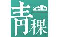 青稞段首LOGO