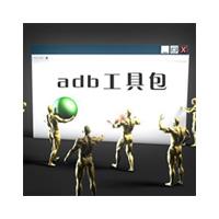 adb下载app送28元彩金100可提现包