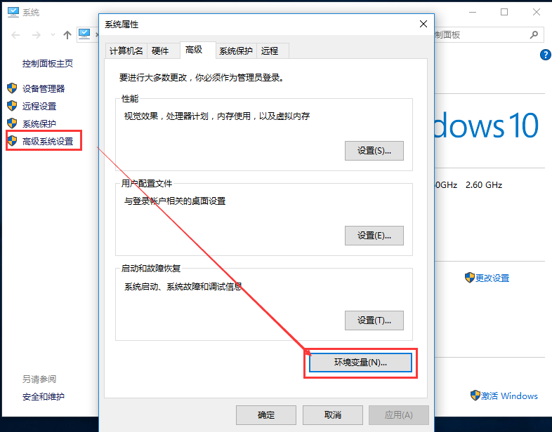 Sun Java SE Development Kit (JDK)截图