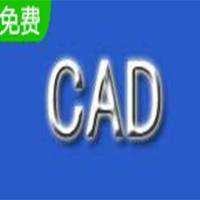 CAD字體庫大全