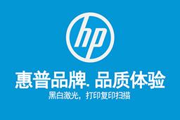 HP惠普LaserJet 1005激光打印机驱动段首LOGO